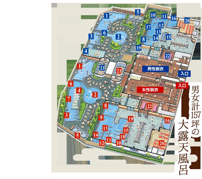 Okanoyu Map src=