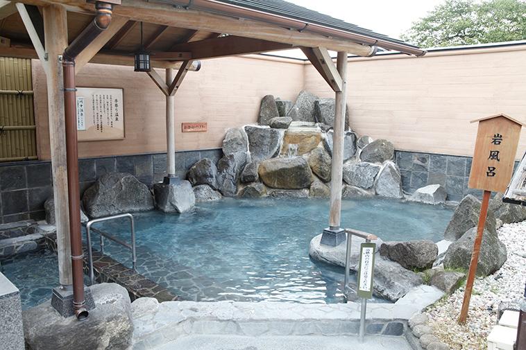 Sea Salt Bath src=